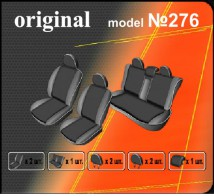 EMC Чехлы на сиденья Opel Zafira B 5 мест
