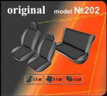 EMC Чехлы на сиденья Peugeot 206 HB 5-ть дверный (цельная спинка)