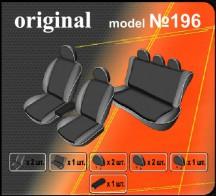 EMC Чехлы на сиденья Renault Logan MCV 2004-2013 (5) (цельный)