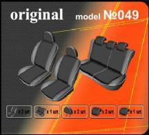 EMC Чехлы на сиденья Toyota Auris 2006-2012