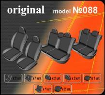EMC Чехлы на сиденья Toyota Land Cruiser Prado 120 7 мест