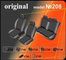 EMC Чехлы на сиденья Toyota Land Cruiser Prado 150 (5 мест) Арабская сборка