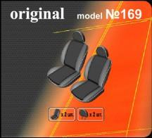 Чехлы на сиденья Volkswagen Caddy 2004-2010- (1+1)