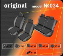 Чехлы на сиденья Volkswagen Touran 2006-2010 EMC