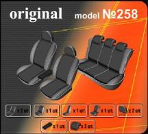 Чехлы на сиденья Volkswagen Touran 2010- (без столиков) EMC