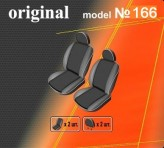 DeLux Чехлы на сиденья Volkswagen T5 (1+1) 2003-2009