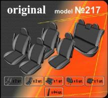 EMC Чехлы на сиденья Volkswagen T5 Multivan (7 мест)