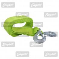 Трос буксировочный зеленый с крюками Elegant