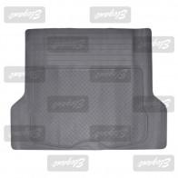 Коврик для багажника Универсальный серый