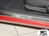 Nataniko Накладки на пороги Alfa Romeo Mito (PREMIUM)