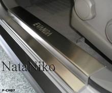 Nataniko Накладки на пороги Chevrolet Evanda (PREMIUM)