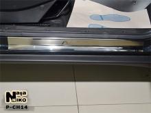 Nataniko Накладки на пороги Chevrolet Niva (PREMIUM)