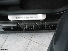 Nataniko Накладки на пороги Daihatsu Materia (Premium)