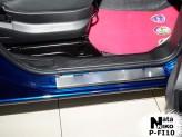 Накладки на пороги Fiat Qubo Fiorino (Premium) Nataniko