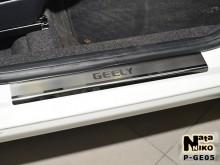 Nataniko Накладки на пороги Geely LC (Premium)