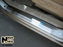 Nataniko Накладки на пороги Honda Accord USA 2007-2012 (Premium)