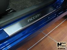 Nataniko Накладки на пороги Hyundai Accent 2010-2017 (Premium)