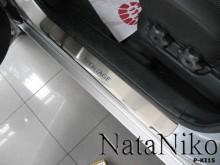Nataniko Накладки на пороги Kia Sportage 2005-2010 (Premium)