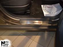 Nataniko Накладки на пороги Kia Sportage 2010-2015 (Premium)