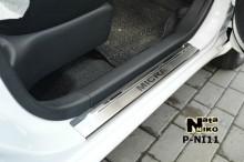 Nataniko Накладки на пороги Nissan Micra 2010- (Premium)