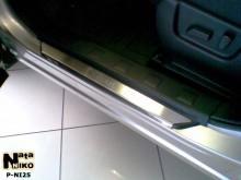 Nataniko Накладки на пороги Nissan X-Trail (T31) 2007-2014 (Premium)