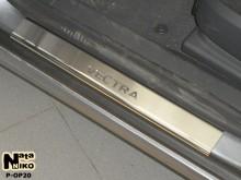 Накладки на пороги Opel Vectra C (Premium)