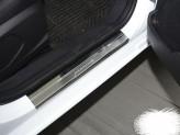 Nataniko Накладки на пороги Peugeot 4007 (Premium)
