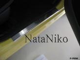 Nataniko Накладки на пороги Peugeot 107 5-ти дверный (Premium)