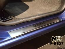 Nataniko Накладки на пороги Renault Logan 2013- (Premium)
