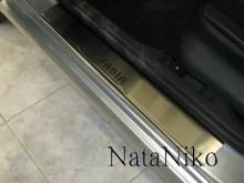 Nataniko Накладки на пороги Skoda Fabia 1999-2007 (Premium)