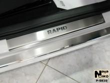 Накладки на пороги Skoda Rapid (Premium) Nataniko