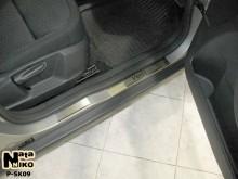 Nataniko Накладки на пороги Skoda Yeti 2009-2017 (Premium)