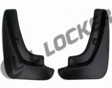 Брызговики задние Chevrolet Cruze universal 2013- L.Locker
