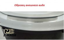 Накладка на бампер с загибом SUBARU LEGACY V 4D Nataniko