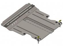 Кольчуга Защита двигателя, коробки передач, радиатора FAW V2