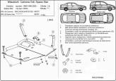 Кольчуга Защита двигателя, коробки передач Mitsubishi Carisma