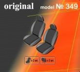 DeLux Чехлы на сиденья Fiat Doblo 2010- (1+1)