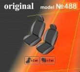 EMC Чехлы на сиденья Ford Tranzit 2006- (1+1)