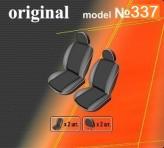 DeLux Чехлы на сиденья Mercedes Sprinter 2006-2018 (1+1)