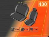 DeLux Чехлы на сиденья Renault Master 2011- (1+2) (цельный)