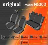 EMC Чехлы на сиденья Nissan Tiida 2004-2007 (Эмиратка)