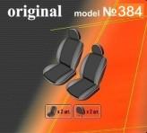 Чехлы на сиденья Peugeot Partner 2002-2008 (1+1) EMC