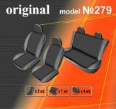 EMC Чехлы на сиденья ЗАЗ Forza 2011-