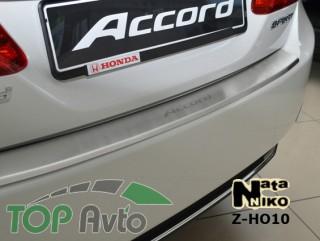 Nataniko Накладка на бампер с загибом Honda ACCORD IX: купить, цены, описание, отзывы - Top-Avto